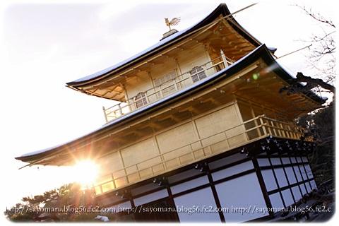 sayomaru12-29.jpg
