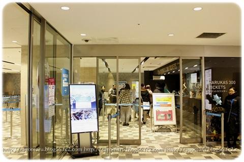 sayomaru12-306.jpg