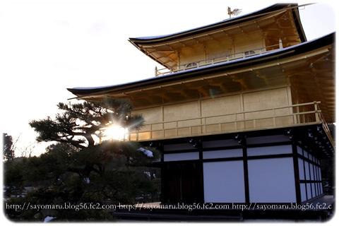 sayomaru12-31.jpg