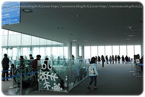 sayomaru12-321.jpg