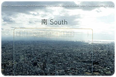 sayomaru12-326.jpg