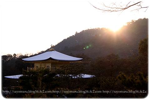 sayomaru12-35.jpg