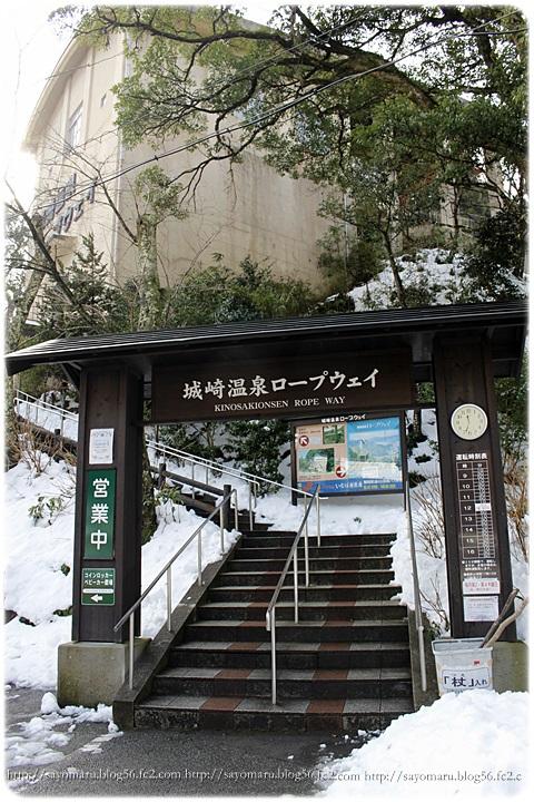 sayomaru12-43.jpg