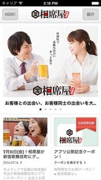 sayomaru12-455.jpg