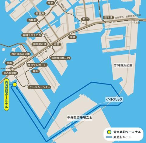 sayomaru12-465a.jpg