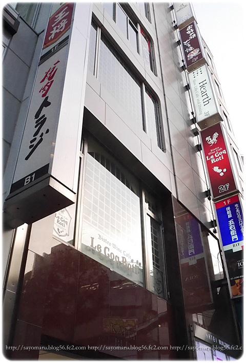 sayomaru12-486.jpg