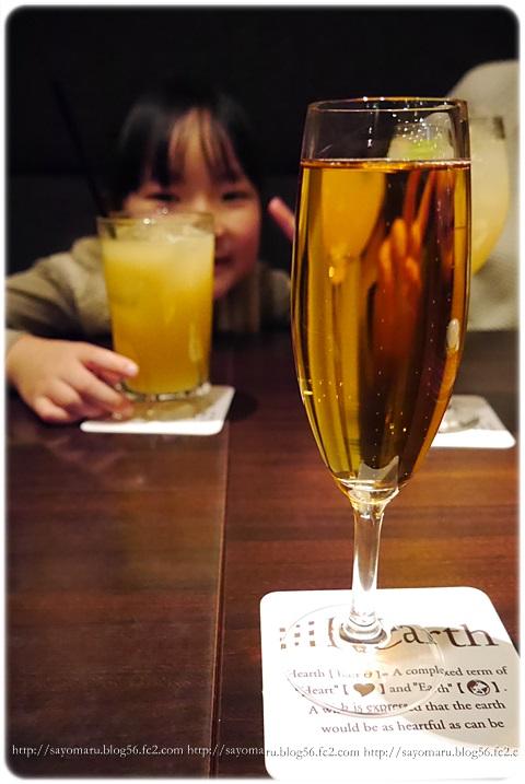 sayomaru12-492.jpg