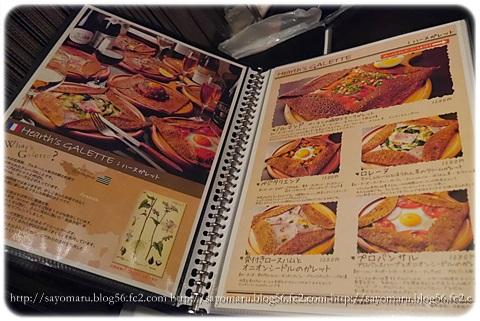 sayomaru12-498.jpg