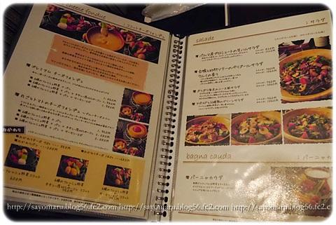 sayomaru12-500.jpg