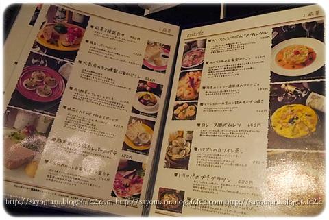 sayomaru12-501.jpg