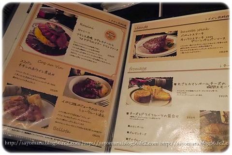 sayomaru12-502.jpg