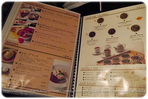 sayomaru12-503.jpg