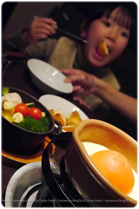 sayomaru12-505.jpg