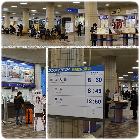 sayomaru12-512.jpg