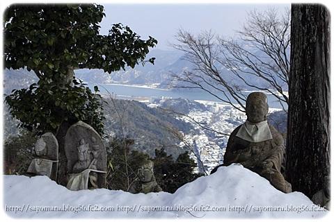 sayomaru12-52.jpg