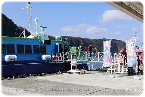sayomaru12-523.jpg