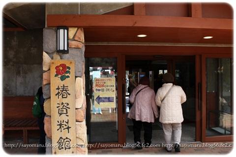 sayomaru12-537.jpg