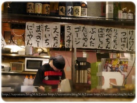 sayomaru12-553.jpg