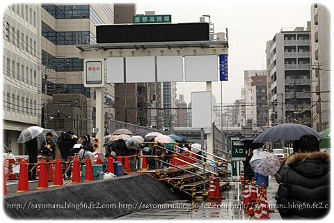 sayomaru12-576.jpg