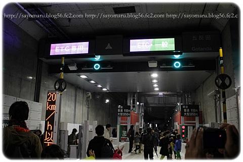 sayomaru12-580.jpg