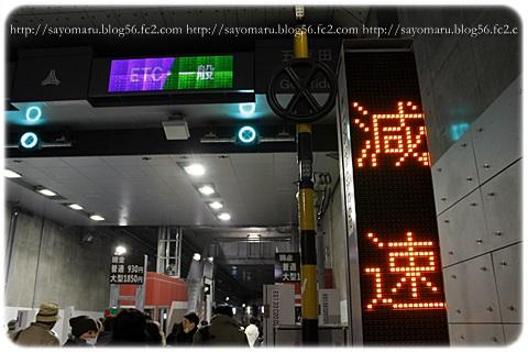sayomaru12-581.jpg