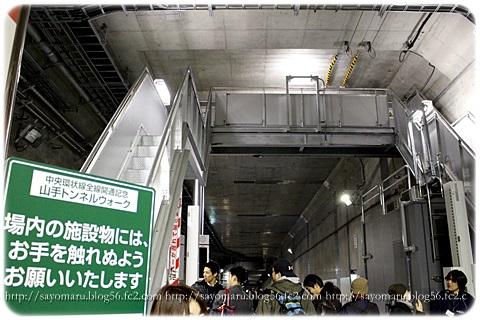 sayomaru12-583.jpg