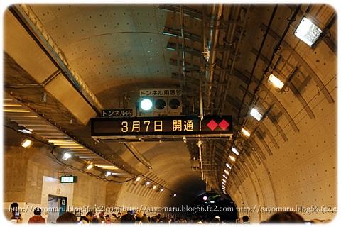 sayomaru12-587.jpg