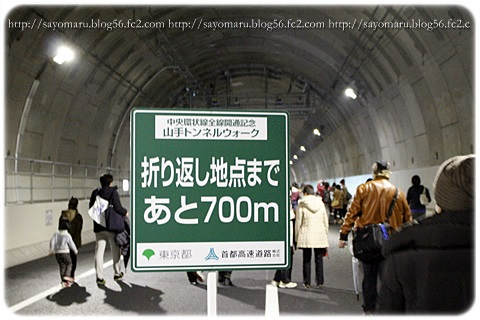 sayomaru12-609.jpg