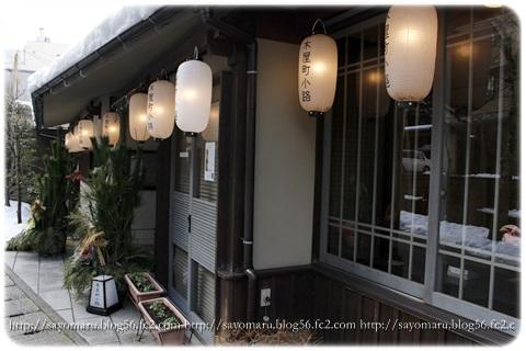 sayomaru12-61.jpg