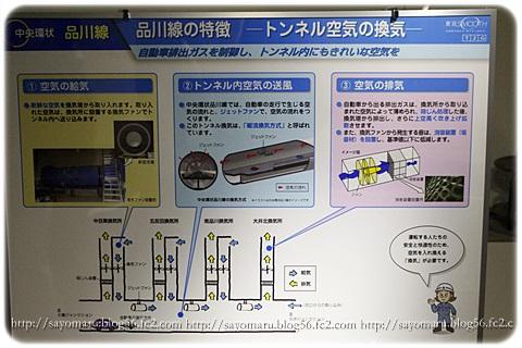 sayomaru12-615.jpg
