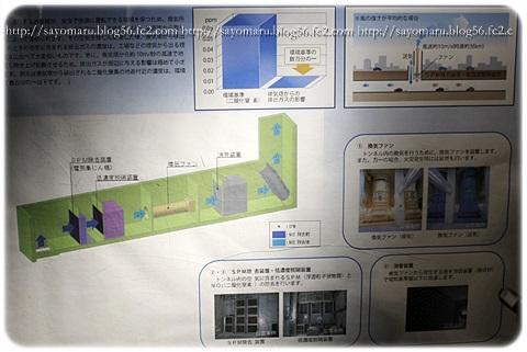 sayomaru12-616.jpg