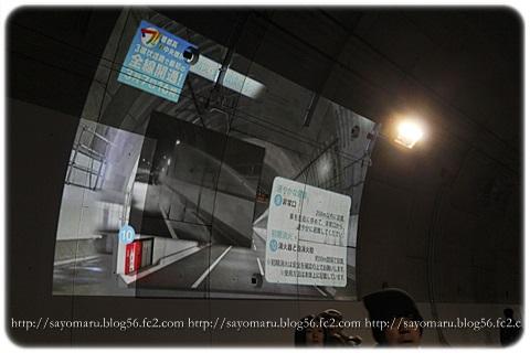 sayomaru12-623.jpg