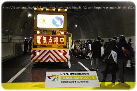 sayomaru12-627.jpg