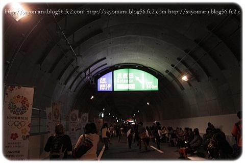 sayomaru12-631.jpg