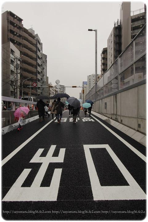 sayomaru12-634.jpg
