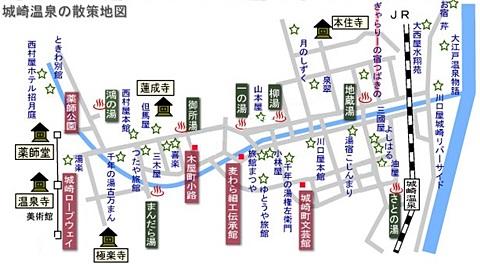 sayomaru12-65.jpg
