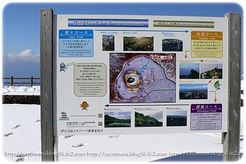 sayomaru12-674.jpg
