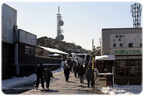sayomaru12-675.jpg