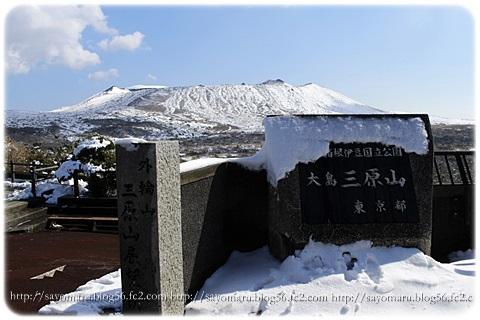 sayomaru12-676.jpg