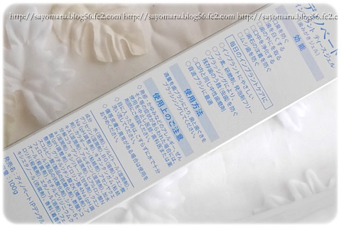 sayomaru12-723.jpg