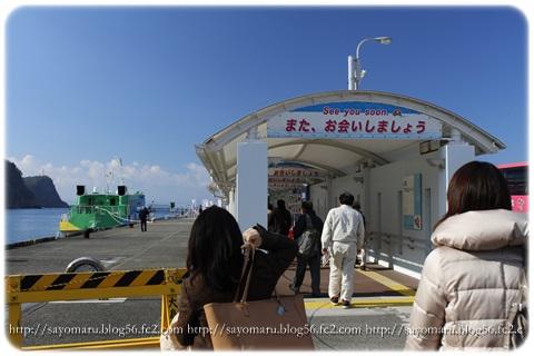 sayomaru12-734.jpg