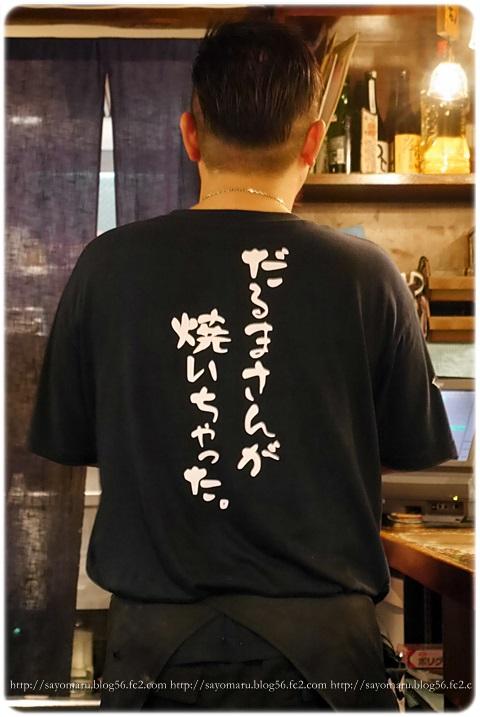 sayomaru12-757.jpg