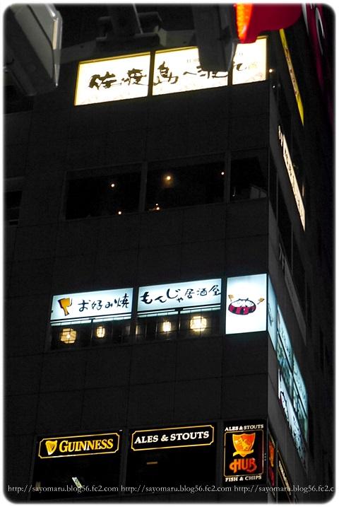 sayomaru12-759.jpg