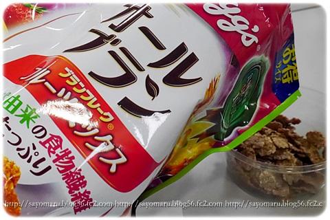 sayomaru12-833.jpg