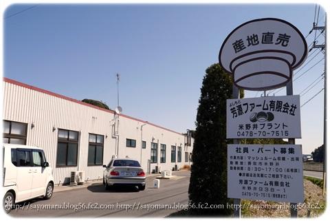 sayomaru12-897.jpg
