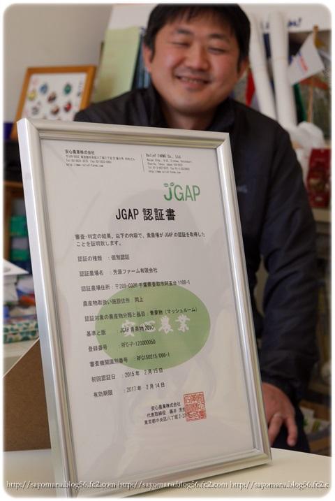 sayomaru12-899.jpg
