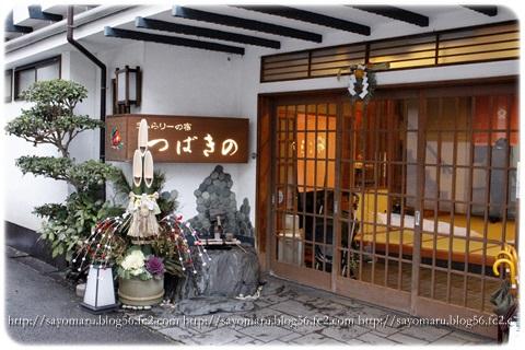 sayomaru12-95.jpg