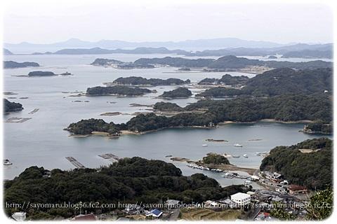 sayomaru13-190.jpg