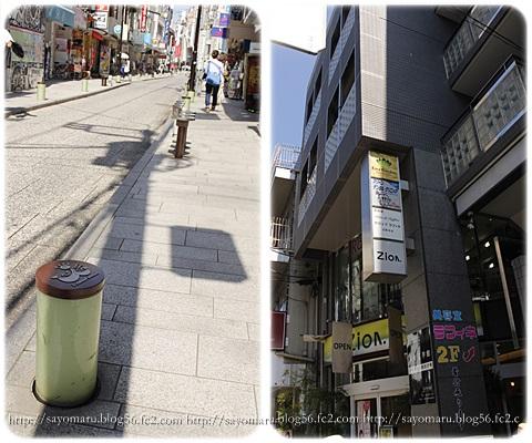 sayomaru13-203.jpg