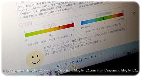 sayomaru13-222.jpg